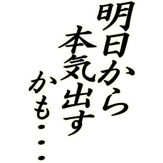 2@y.jpg